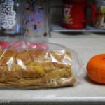 Food Waste Friday: Buns and Orange