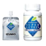 Tip of the Week: Buy Izumio and Super Lutein at pre-GST Prices