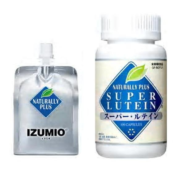 IZUMIO_Miracle_Water